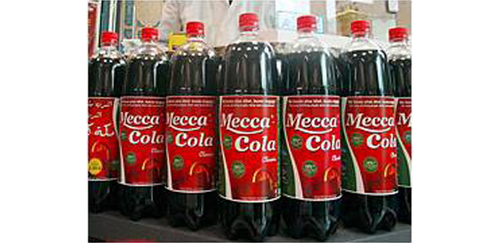 A Mecca Cola package.