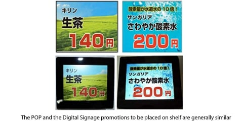 The POP and Digital Signage promotions.