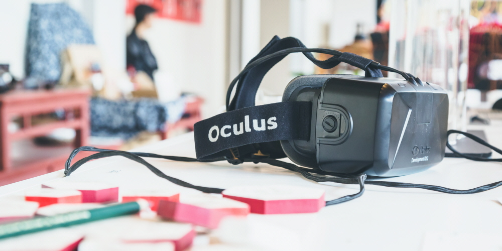 The Oculus virtual reality glasses.